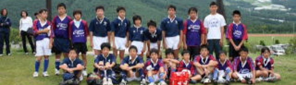 埼玉セントラルラグビークラブ